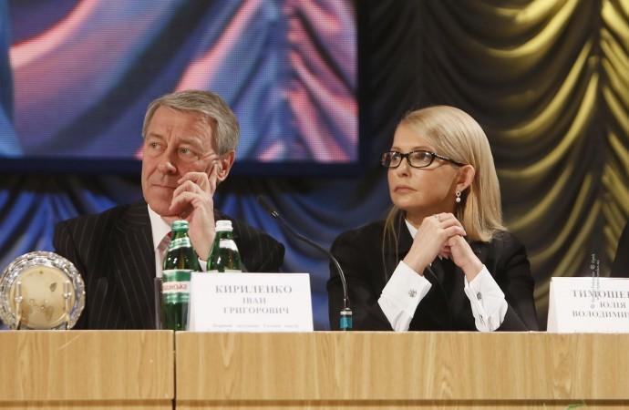 Юлия Тимошенков Житомире 2016 фото 1414