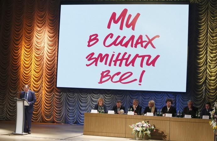 Юлия Тимошенков Житомире 2016 фото 1818