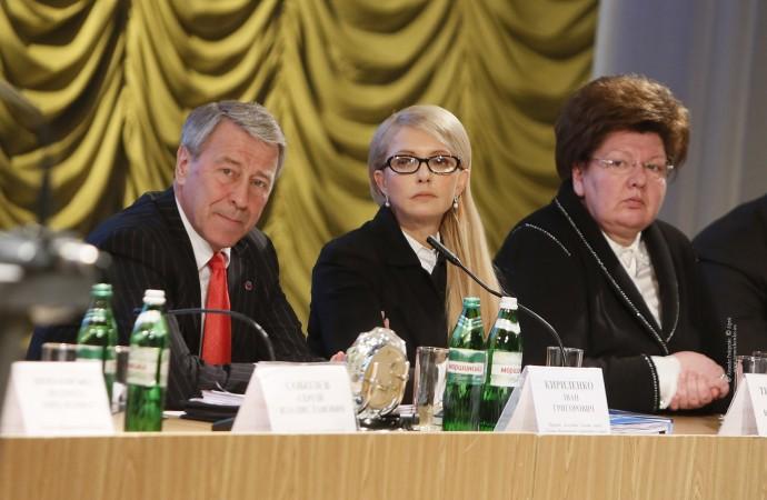 Юлия Тимошенков Житомире 2016 фото 1919