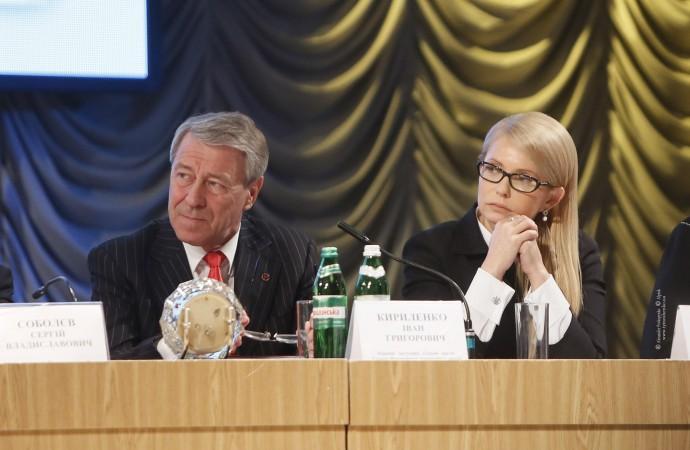 Юлия Тимошенков Житомире 2016 фото 2121