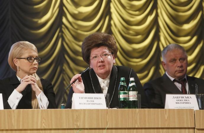 Юлия Тимошенков Житомире 2016 фото 2424