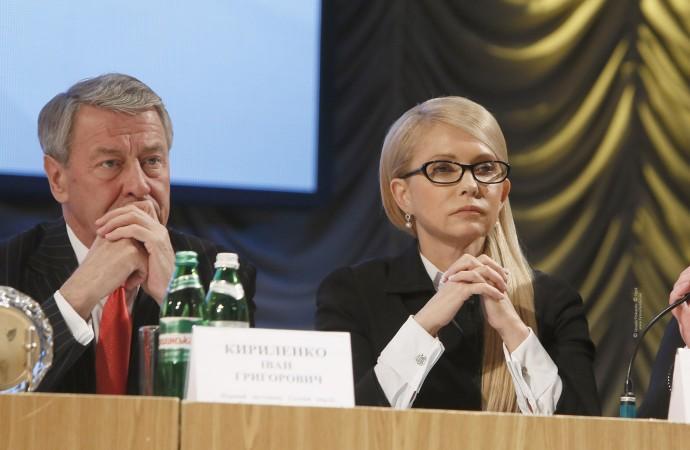 Юлия Тимошенков Житомире 2016 фото 2525
