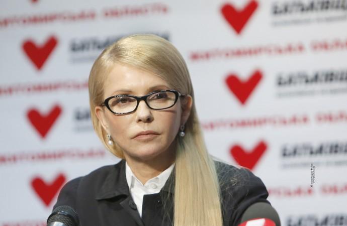 Юлия Тимошенков Житомире 2016 фото 66