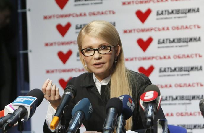 Юлия Тимошенков Житомире 2016 фото 55