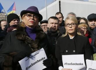 Українська влада має зробити все для звільнення Надії Савченко, – Юлія Тимошенко