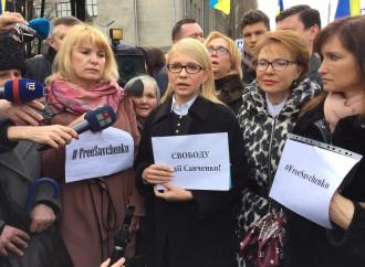 Надія Савченко перебуває у важкому стані, – Юлія Тимошенко