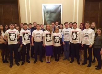 «Батьківщина Молода» організувала флеш-моб в Латвійському Сеймі на підтримку Надії Савченко