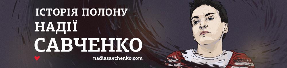 Freesavchenko_web