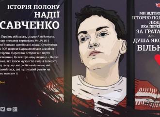 «Батьківщина» запустила сайт «Історія полону Надії Савченко»