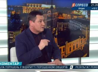 Сергій Євтушок: «Батьківщина» вимагає узаконити видобуток бурштину