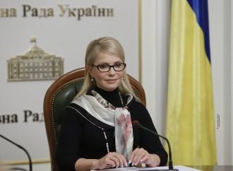 Якщо нова коаліція не запропонує виходу з кризи, треба перезавантажувати владу, - Юлія Тимошенко