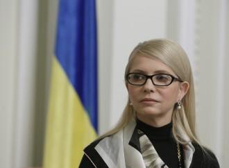 Юлія Тимошенко: «Батьківщина» переходить в демократичну опозицію