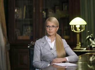 Юлія Тимошенко: Коаліція «тушок» проживенедовго, тому краще відразу перезавантажити владу