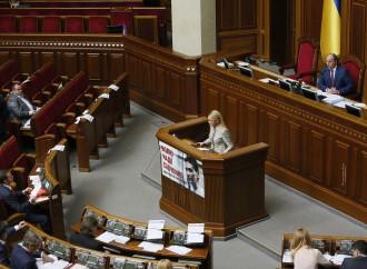 «Батьківщина» наполягає на розгляді закону про ТСК вже цього тижня, - Юлія Тимошенко