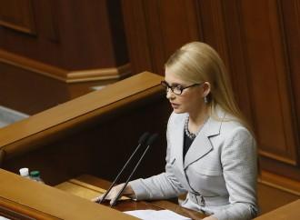 Юлія Тимошенко: «Батьківщина» представлятиме європейську опозицію у парламенті