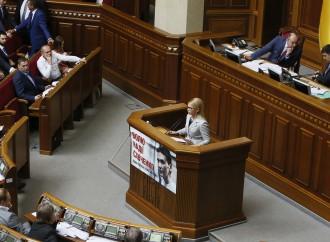 Відбулося остаточне закріплення олігархічного перевороту, – Юлія Тимошенко