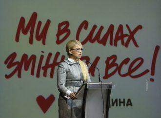 Приватизація «Украгазвидобування» віддає корупцією, – Юлія Тимошенко
