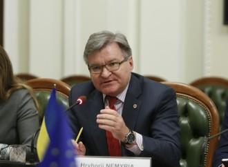 Григорій Немиря зустрівся з делегацією Європарламенту