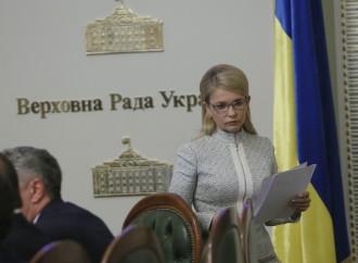 Обирати генпрокурора потрібно на публічному конкурсі, - Юлія Тимошенко