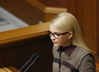 Мінюст саботує роботу щодо  повернення Надії Савченко в Україну, - Юлія Тимошенко