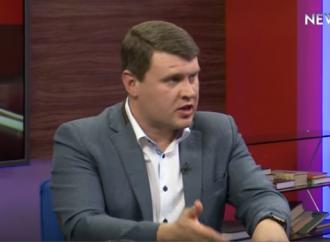 Вадим Івченко: Саме «Батьківщина» розпочала боротьбу з офшорами