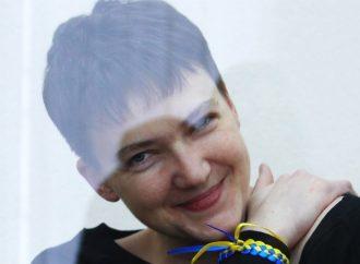 Європа вітає Україну з поверенням Надії Савченко