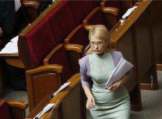 Законопроект про деофшоризацію буде розглянутий у ВРУ – це маленька перемога, – Юлія Тимошенко