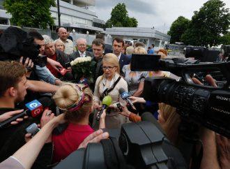 Юлія Тимошенко: Надія – це символ незламності України