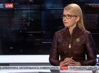 Юлія Тимошенко – гість телеефіру на каналі «112 Україна»