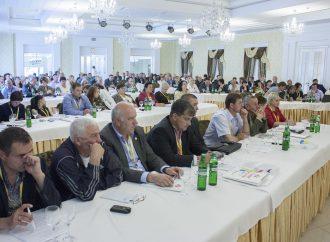 У Миколаєві «Батьківщина» організувала семінар для сільських та селищних голів