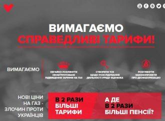 «Батьківщина» запустила сайт «Справедливі тарифи»