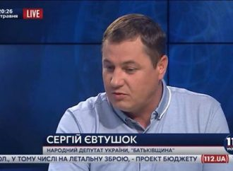 Сергій Євтушок: Несистемна робота усіх гілок влади призводить до хаосу