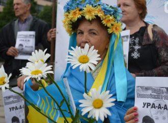 Запоріжжя відсвяткувало повернення Надії Савченко