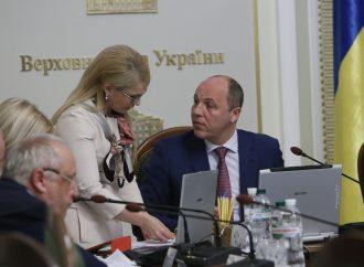 Юлія Тимошенко наполягає на створенні ТСК з розслідування діяльності уряду Яценюка