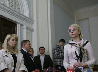 Юлія Тимошенко: «Батьківщина» голосуватиме за скасування податку на пенсії