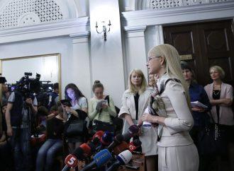 Новий офшорний скандал, пов'язаний з оточенням президента, має розслідуватиТСК, - Юлія Тимошенко