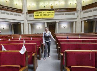 Надія Савченко виступить зі зверненням до парламенту