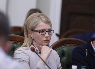 Юлія Тимошенко: Держава не керується, бюджетний процес зірвано
