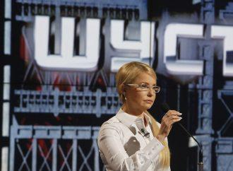 Юлія Тимошенко: Українцям порахували фальшиву ціну на газ