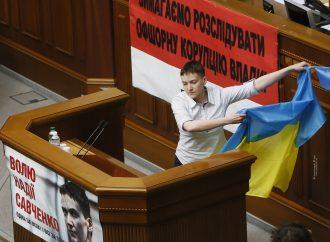 Перший виступ Надії Савченко у Верховній Раді, 31.05.2016