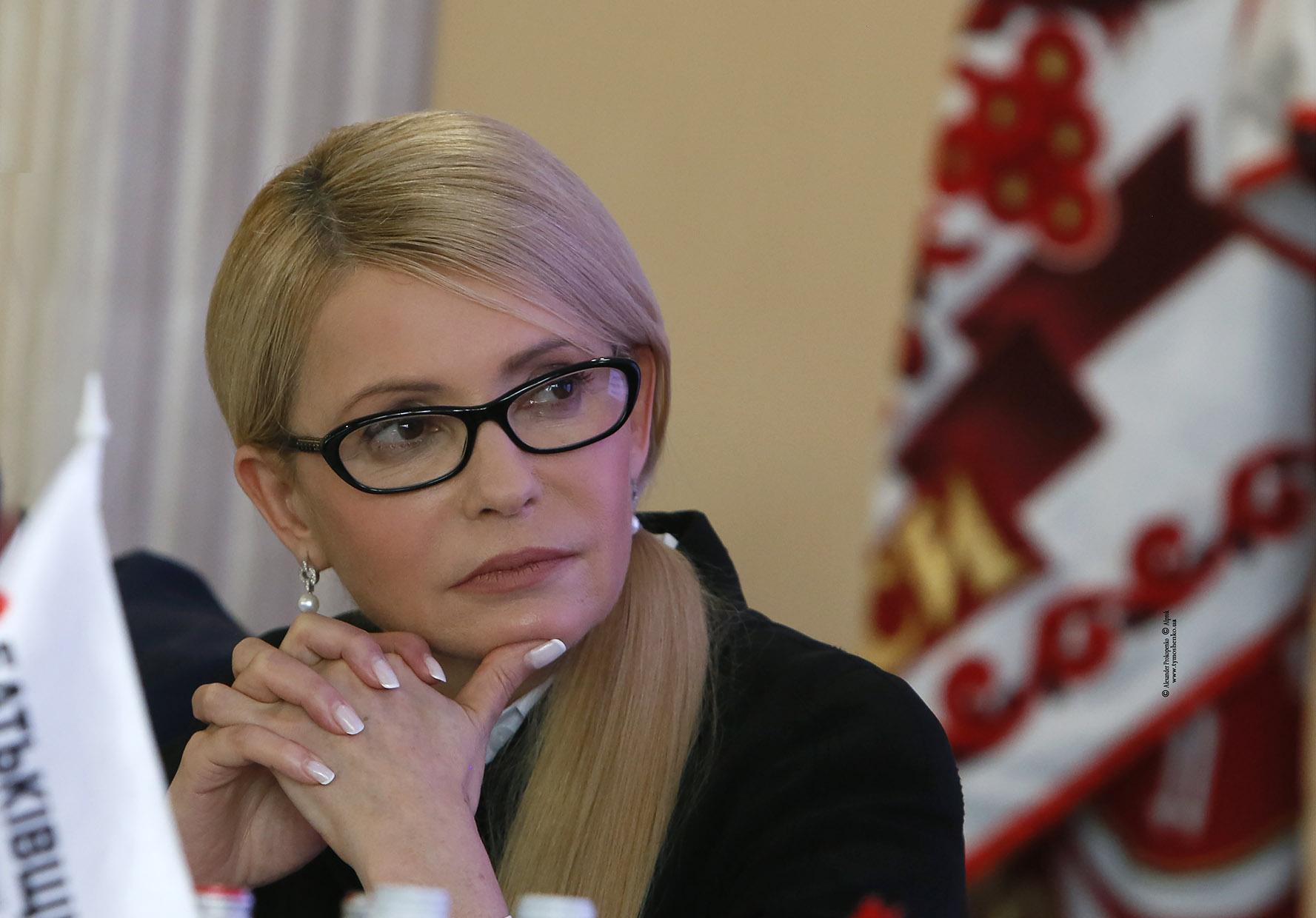 Как называется прическа юлии тимошенко