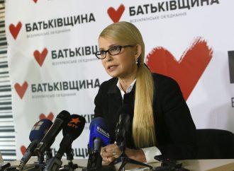 Юлія Тимошенко проведе прес-конференцію вРівному