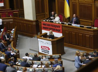«Батьківщина» наполягає на підвищенні соціальних стандартів, – Юлія Тимошенко