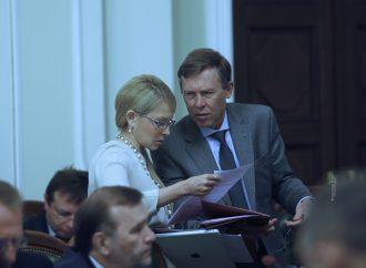 Юлія Тимошенко: Ключові питання щодо корупції не вирішуються. ВРУ, 16.05.2016.