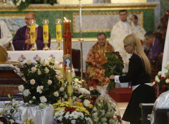 Церемонія прощання з архієпископом Римо-католицької церкви Петром Мальчуком у Соборі Святого Олександра у Києві, 31.05.2016