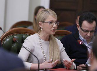 Рахункову палату має очолити представник опозиції, – Юлія Тимошенко