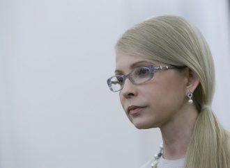 Привітання Юлії Тимошенко з нагоди Дня Конституції