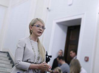 Юлія Тимошенко закликала Президента не здавати Донбас. ВРУ, 16.05.2016.