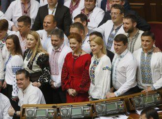 День вишиванки в парламенті, 19.05.2016.