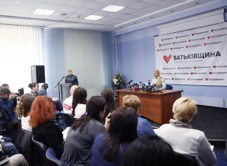 Юлія Тимошенко відвідала з робочою поїздкою Рівненщину, 21.05.2016.